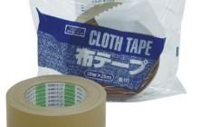 オカモト 布テープ No.111