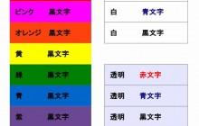 キングジム 「テプラ」PRO SRシリーズ カートリッジ
