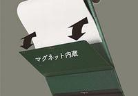 キングジム マグネットの力で書類をめくったまま固定できる「マグフラップ」