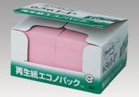 ポストイット 6561-P ピンク