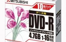 [三菱化学メディア] DVD-R 4.7GB 1-16倍 10P データ用