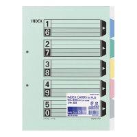 [コクヨ] カラー仕切カード(ファイル用)5山見出し5165-5822