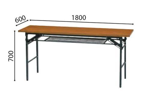 会議用テーブル KM-1860T 天板チーク色