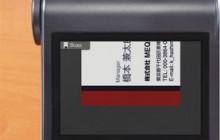 [キングジム] ダイアル式でカンタン名刺管理 「メックル」 MQ10