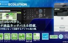 MX-3117FN TOP01