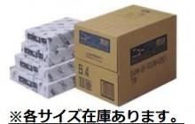 [文運堂] 情報用紙 コピー用紙 ニューOPC