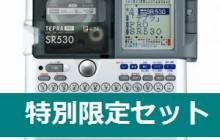 「テプラ」SR530特別限定セット!!