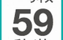 [富士フィルム] A4書類 サクッとA1 サイズに! 「 かくだい君 」