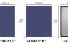 BJ-PANEL パネルH1500